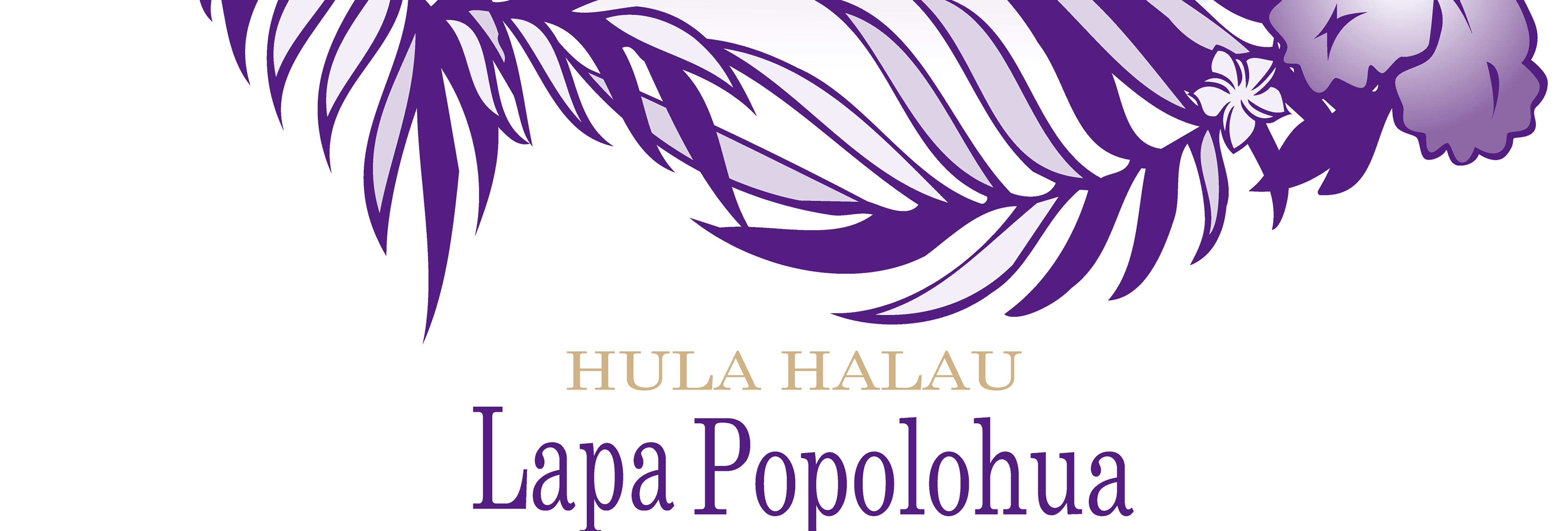 Hula Halau Lapa popolohua